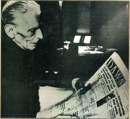 Quaid-e-Azam reading DAWN